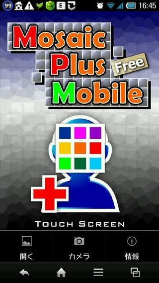 Mosaic Plus Mobile Free(無料)