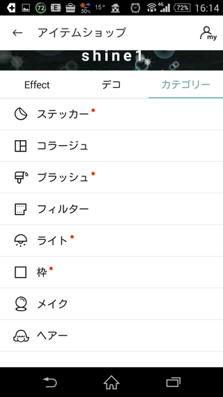 Screenshot_2015-10-02-16-14-53