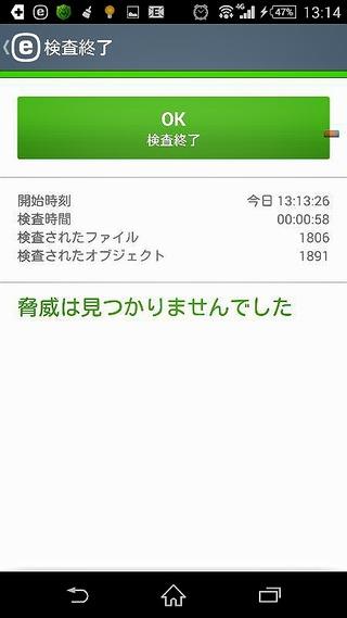 2015-04-19-22-58-46_deco