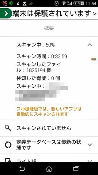 2015-04-19-23-09-23_deco