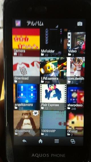 スマートフォンに入っている画像の整理に便利なアプリのことを書いてみる(・ω・)。