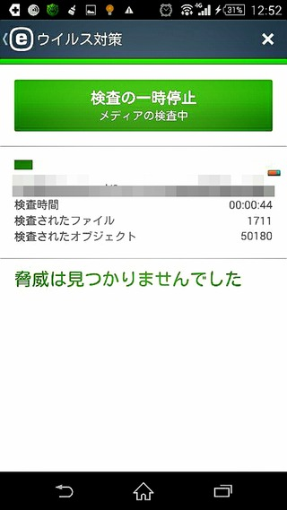 2015-04-19-23-09-55_deco