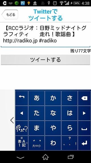 2015-01-09-04-57-46_deco