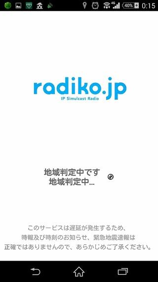 2015-01-09-00-22-15_deco