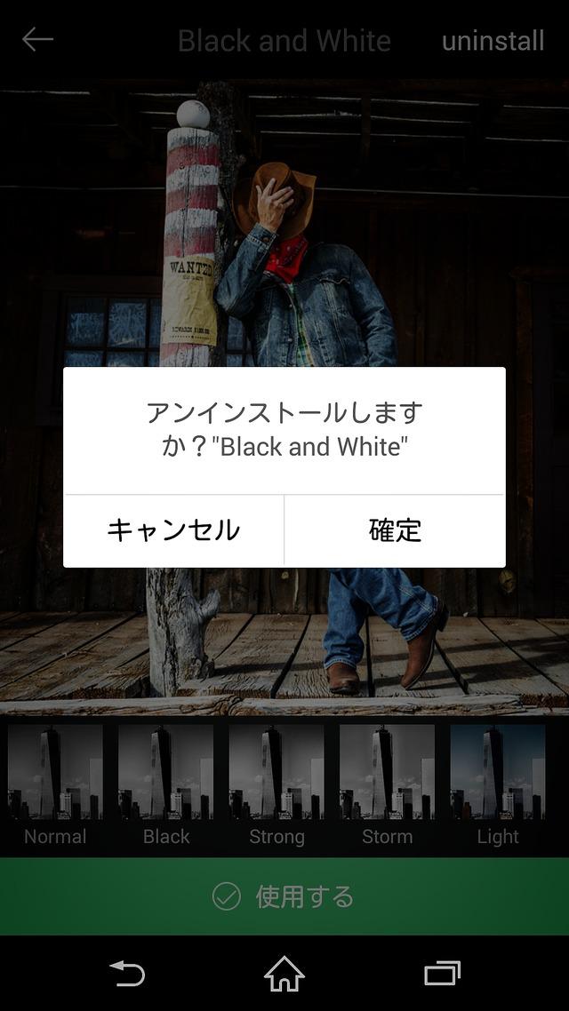 15-10-04-20-42-20-022_deco