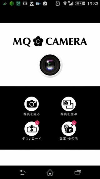 MQ Camera(マリークワントカメラ)