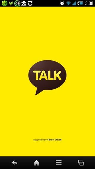 カカオトーク(kakao talk)