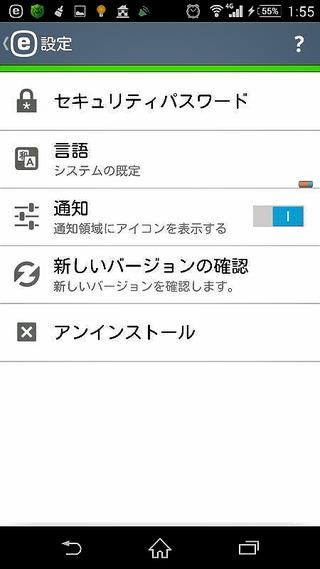 2015-04-20-02-02-11_deco