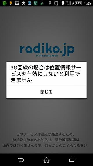 2015-01-09-04-56-56_deco