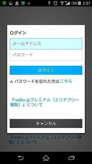 2015-01-09-03-01-22_deco