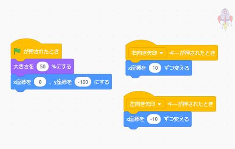 rocket_1st