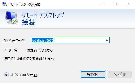 rdp_client