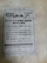 b290bc8c.jpg