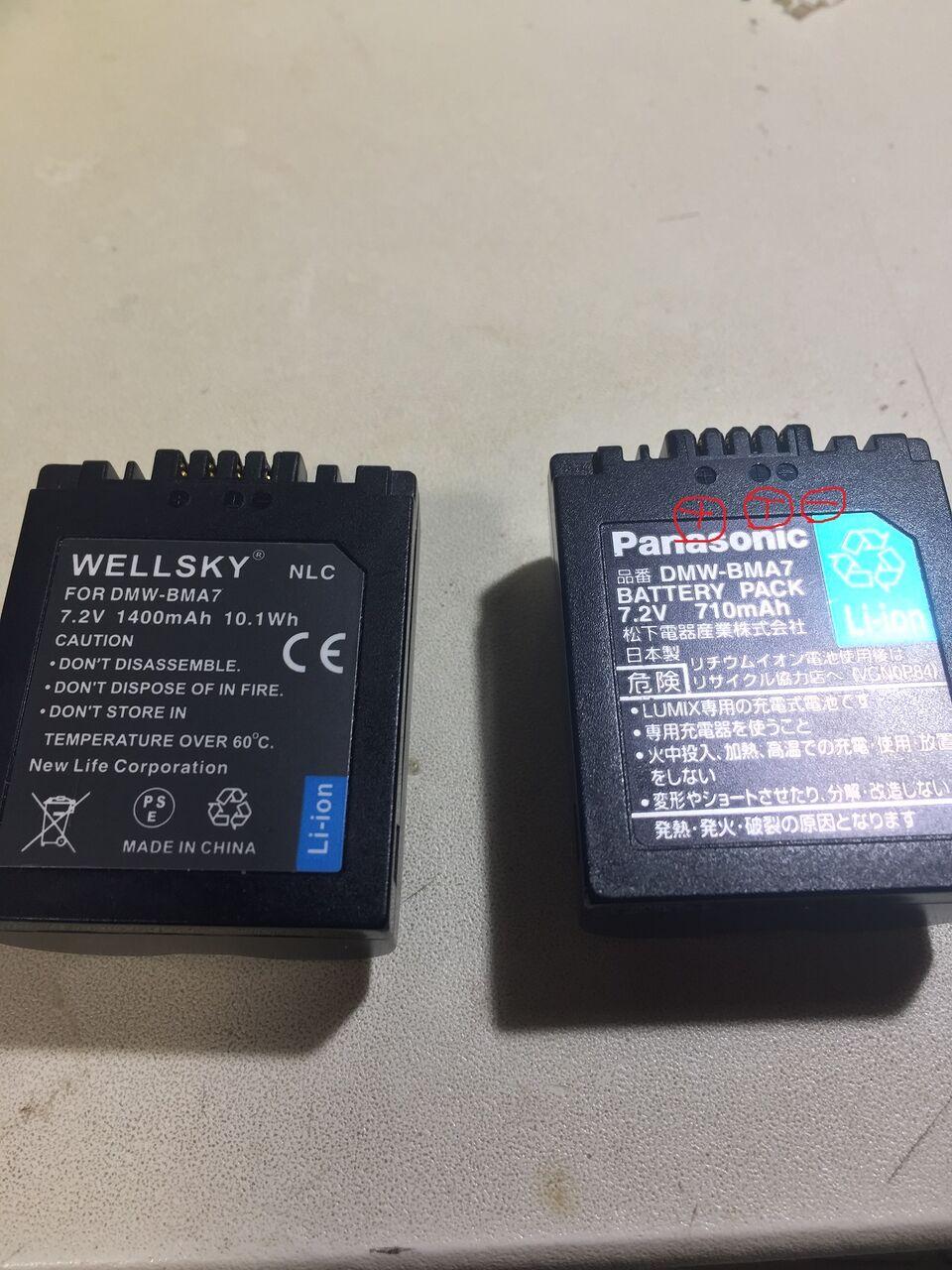 イオン 電池 復活 リチウム