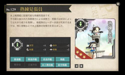 screenshot-201502171936080691
