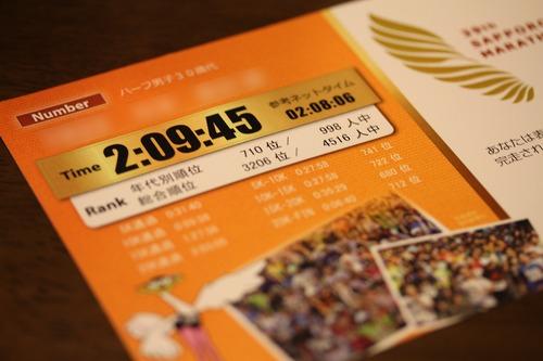 20141026_174550 - コピー