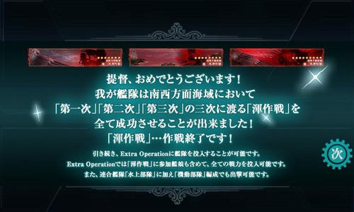 screenshot-201411150837380223