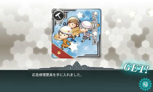 screenshot-201408141016440485