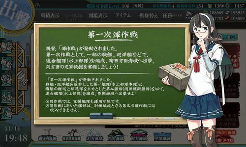 screenshot-201411141948430006