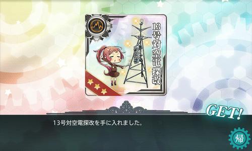 screenshot-201408141750230943