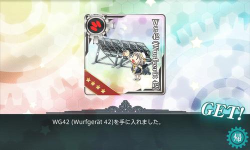 screenshot-201502081552360671