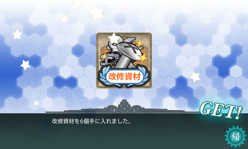 screenshot-201411150837030711