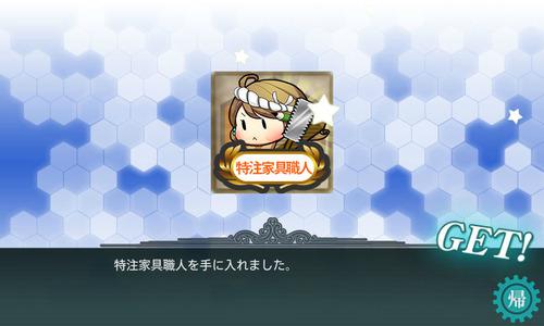 screenshot-201411142244030119