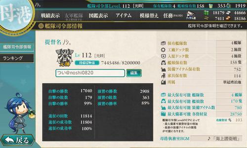 screenshot-201501312156550219