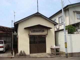 観音堂11番羽立町20080906