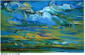 みむら渡辺まさやす近作展「空と海と」20090807