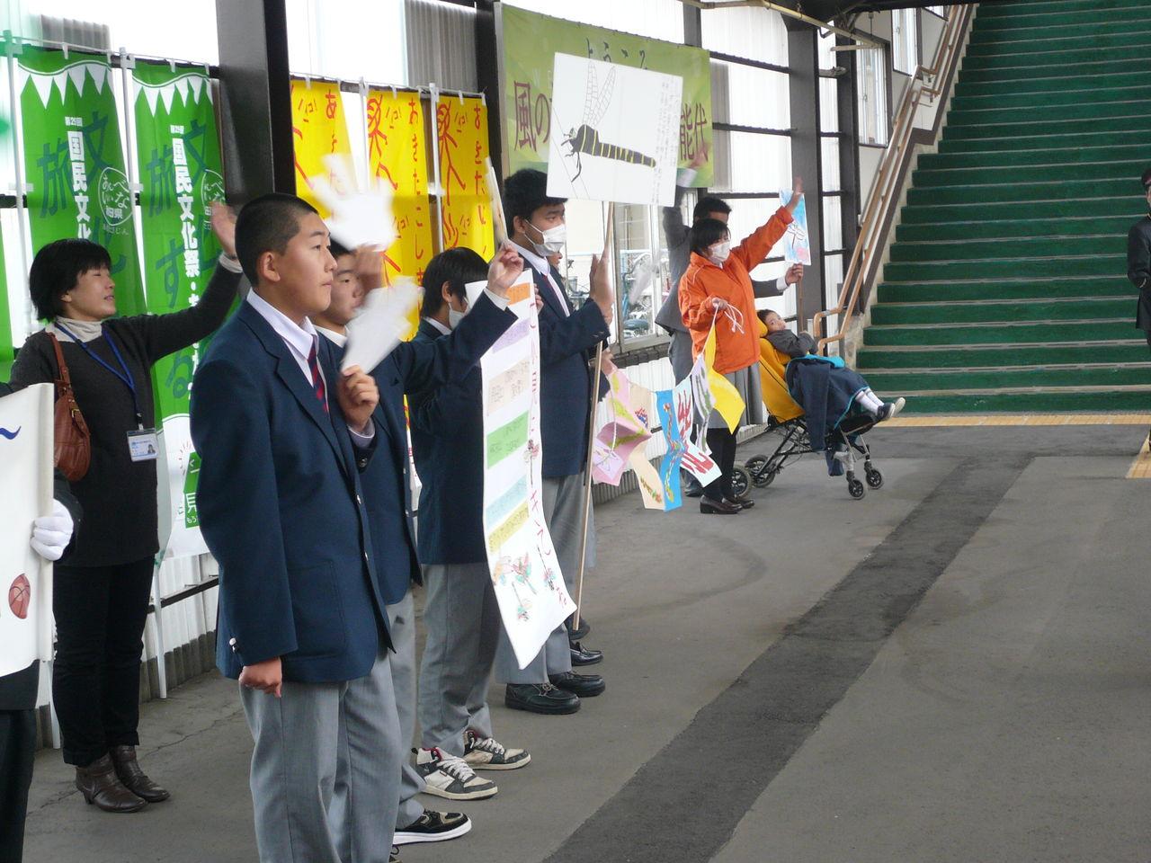 能代でらっと情報:JR能代駅にて...