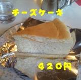 プラザケーキ