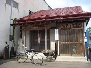 観音堂01番畠新丁會館