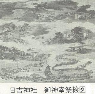 日吉神社御神幸祭絵図
