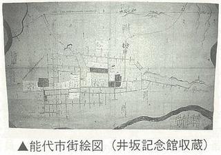 能代市街図(井坂記念館収蔵)