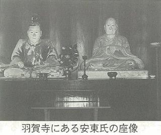 羽賀寺にある安東氏の座像