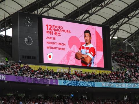 ラグビーワールドカップ2019を観戦してきました