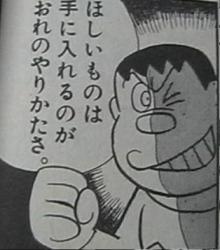 20100426_1481235