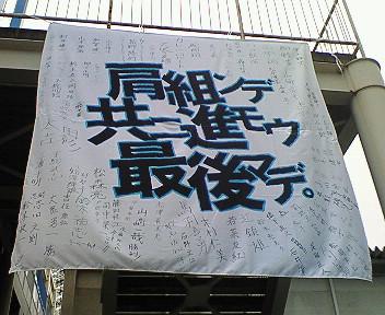 20081005_386504