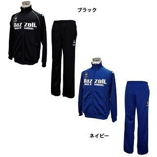 RZZ-jersey01