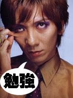 kazuya-yoshii