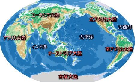 以外と知らない 太平洋と大西洋...