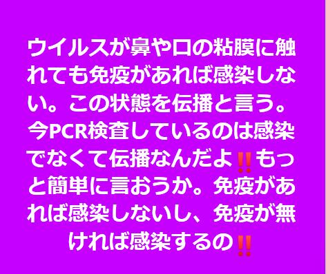 Screenshot_2020-08-07 吉野 敏明 Facebook