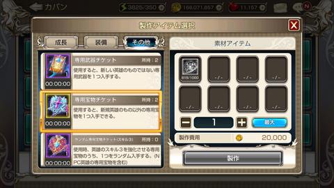 Screenshot_20181018-222217