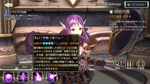 Screenshot_20190226-223544