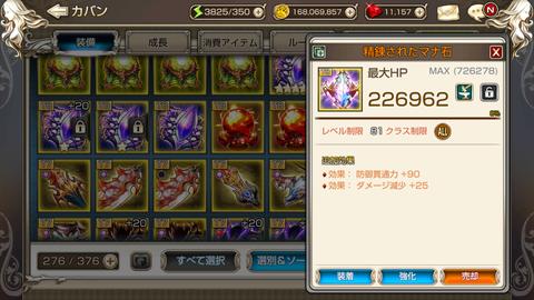 Screenshot_20181018-230016