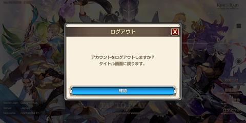 Screenshot_20191102-142222