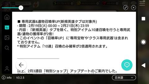 Screenshot_20190219-194915