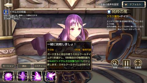 Screenshot_20190226-223550