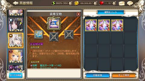 Screenshot_20181018-225227
